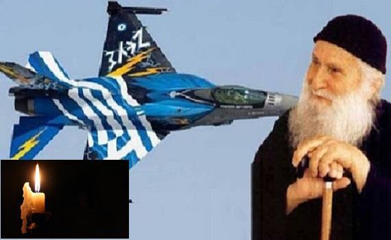 ΔΥΣΤΥΧΩΣ ΑΔΕPΦΙΑ ΕΦΤΑΣΕ | «Από σήμερα το βράδυ να ανάβετε ένα κεράκι για την Ελλάδα!»