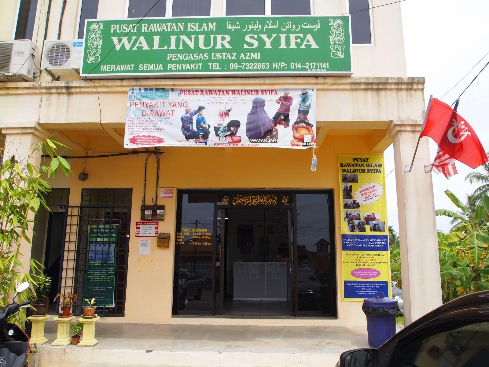 Lokasi Pusat Rawatan Walinur Syifa
