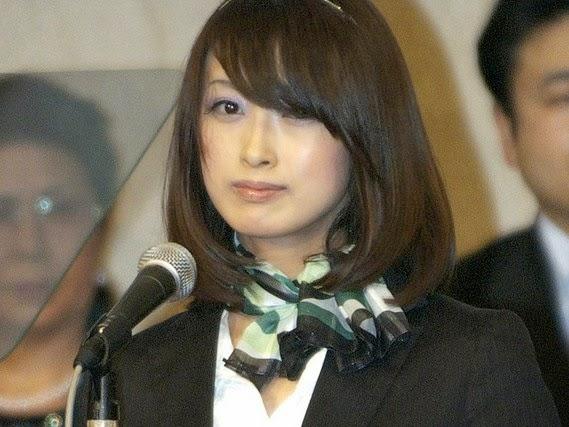 politisi terseksi Yuri Fujikawa
