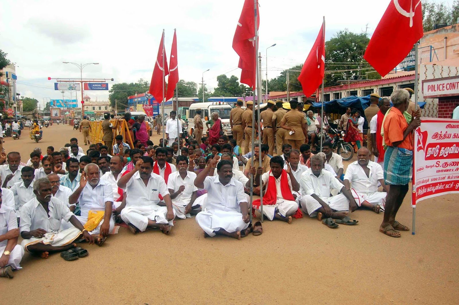 communist party of india Website of communist party of india (marxist) (abbreviated cpi(m) or cpm) is a political party in india with a strong presence in the states of kerala, west bengal and tripura.