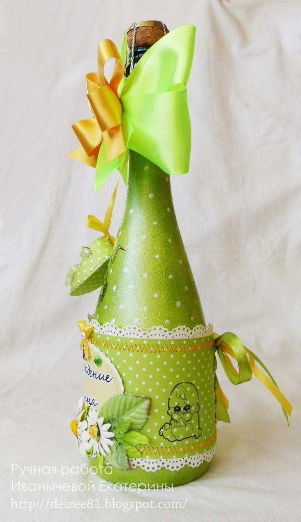чудеса бутылка шампанского на крестины быстрый способ