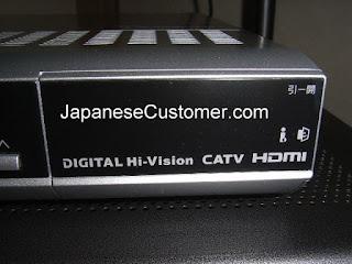 Japanese Digital TV Tuner copyright peter hanami 2012