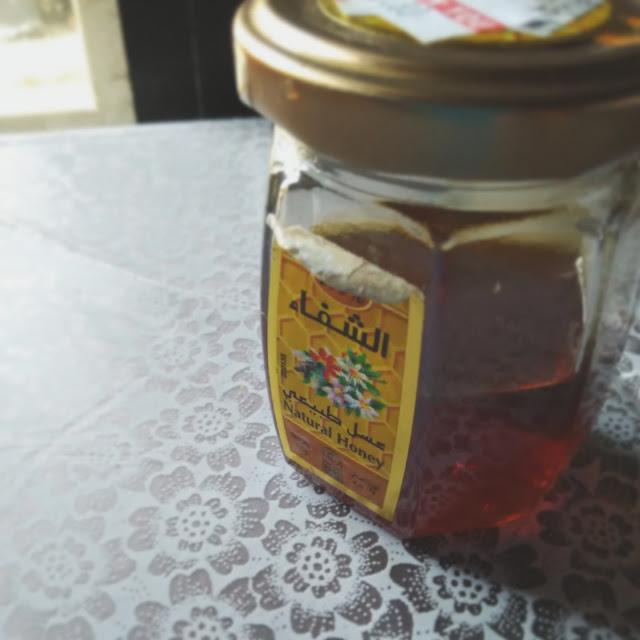 Pagi Bermadu Malam Berkungfu, cara mudah bermadu, bermadu di pagi hari, gambar madu al-shifa,