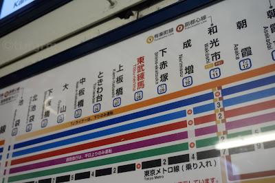 東武練馬駅路線図