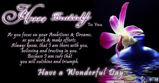 all birthday cards HappyBirthDayPresent – Birthday Greeting Card for Teacher