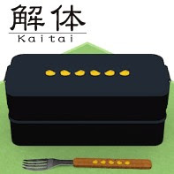 Kaitai Dismantlement 16 - Chapter A Lunch Box 2