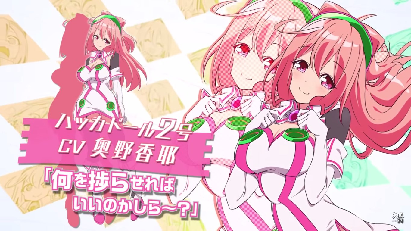 Hacka Doll The Animation Episode 1 Subtitle Indonesia