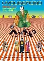 http://www.mangaupdates.com/series.html?id=11388