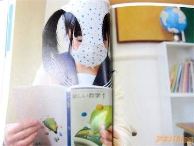Kaopan, la última moda absurda en Japón