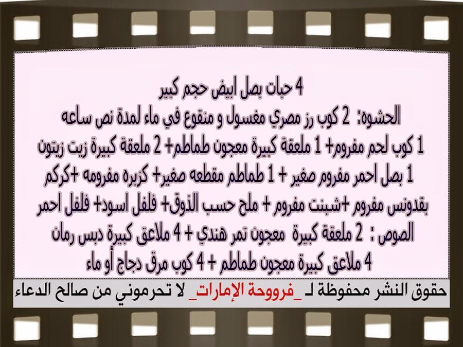 http://1.bp.blogspot.com/-AoP5jPJj6r0/VUDMG19HcqI/AAAAAAAALcs/0hybwd9sG8I/s1600/3.jpg