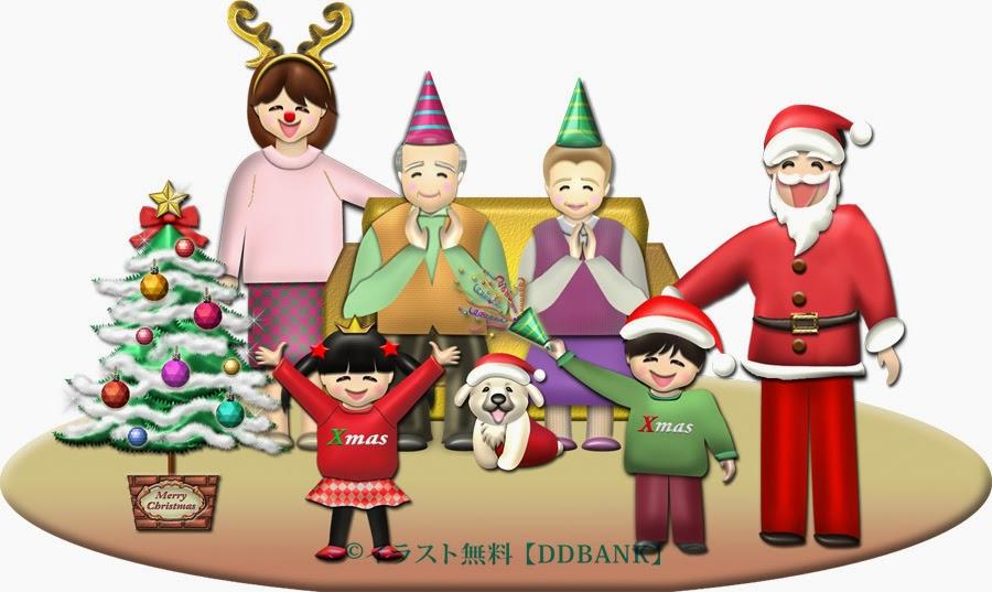 家族でクリスマスパーティの無料イラスト