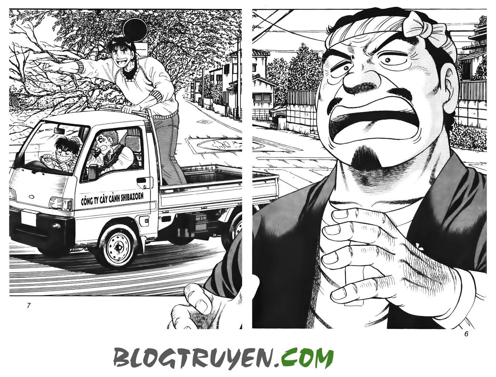 Buttobi Itto ( Sóng Gió Cầu Trường )