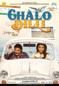 Direct MP3 Links To Download Chalo Dilli MP3 Songs, Free Download All Songs of Movie Chalo Dilli, Chalo Dilli MP3 Songs Download