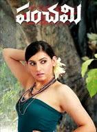 Watch Panchami (2015) DVDScr Telugu Full Movie Watch Online Free Download
