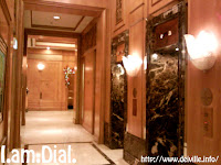 Richmonde Hotel Ortigas this Holiday Season 2011 Overview 2