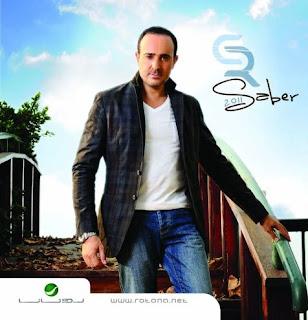 Saber Rebai-Saber 2011