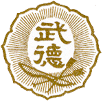Dai Nippon Butoku-kai