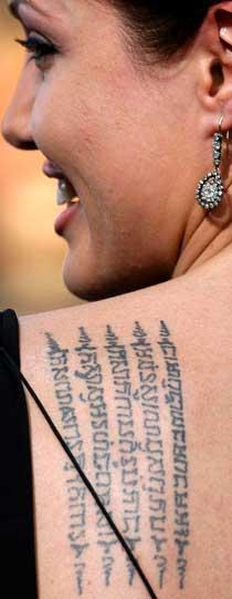 http://1.bp.blogspot.com/-ApGP7cr0wdM/Tm4RVVCP_wI/AAAAAAAAE3w/SnPEyVVdEOE/s1600/angelina-jolie-tattoos_7.jpg
