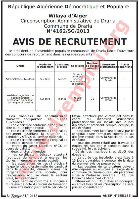 إعلان مسابقة توظيف في بلدية درارية المقاطعة الإدارية درارية ولاية الجزائر ديسمبر 201 Alger.JPG