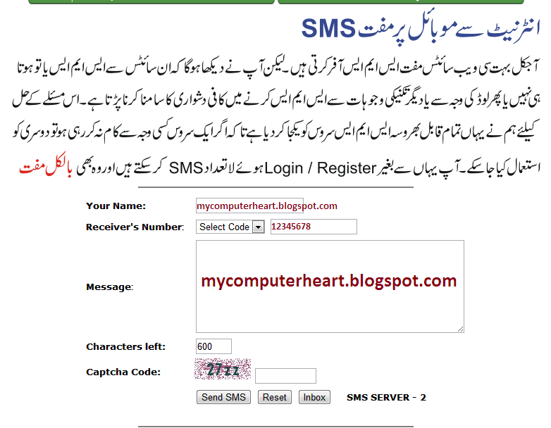 send free birthday sms in pakistan any network without registration Mobile sender provides free online sms service to over 200 countries mobile sender lets you send free bulk and scheduled sms and text messages everywhere.