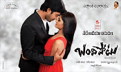 Bandipotu movie wallpapers-thumbnail-4