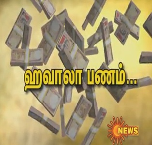 Sun News Vivatha Medai – Hawala Money