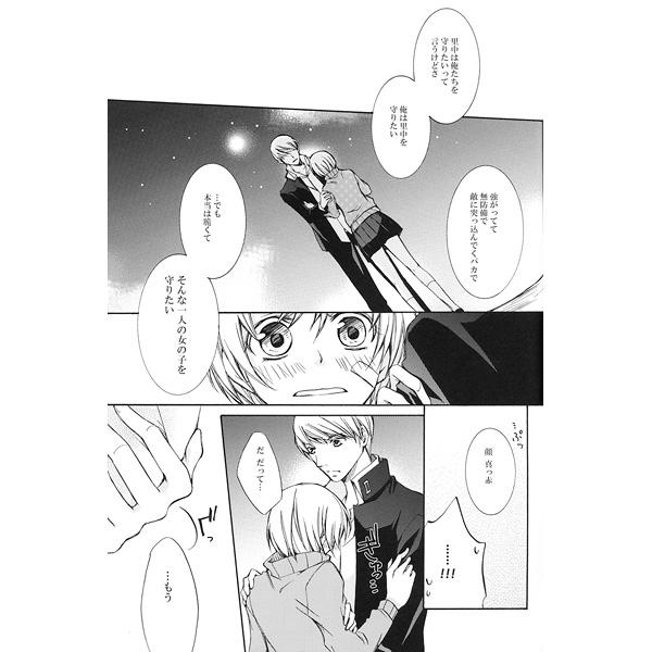Contoh Komik Manga