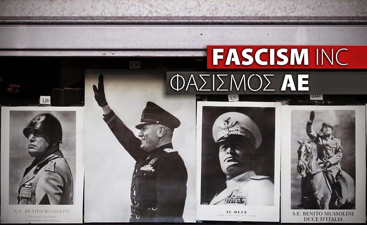 Nτοκιμαντέρ ΦΑΣΙΣΜΟΣ Α.Ε