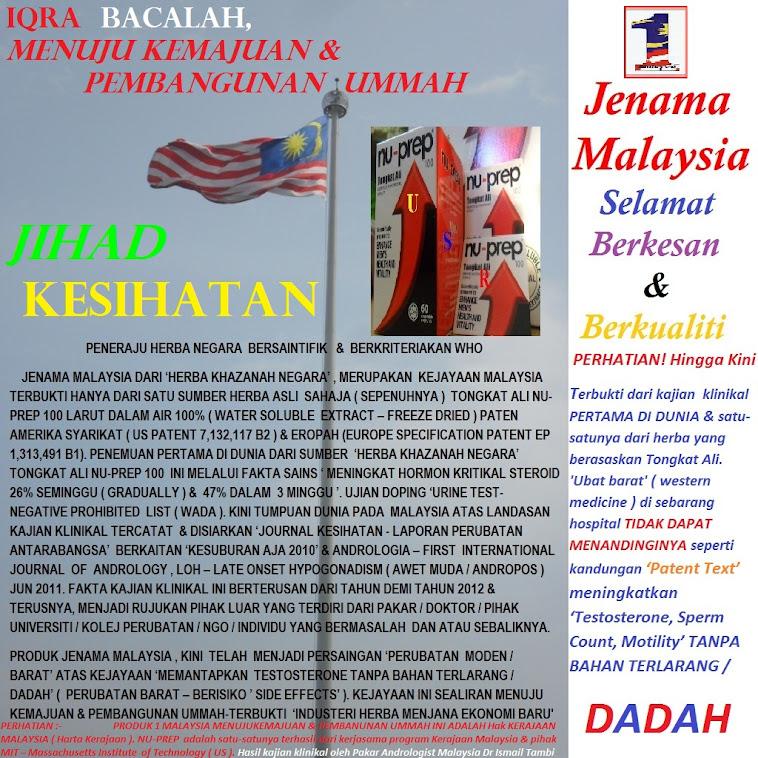 Jenama Malaysia melebihi negara maju Nu-Prep Menuju Kemajuan dan Pembangunan Ummah