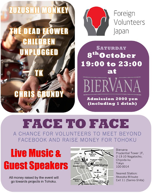 Foreign Volunteers Japan – Face To Face