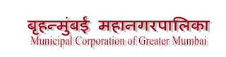 mcgm.gov.in Recruitment 2013/2014 Apply Online Mumbai BMC