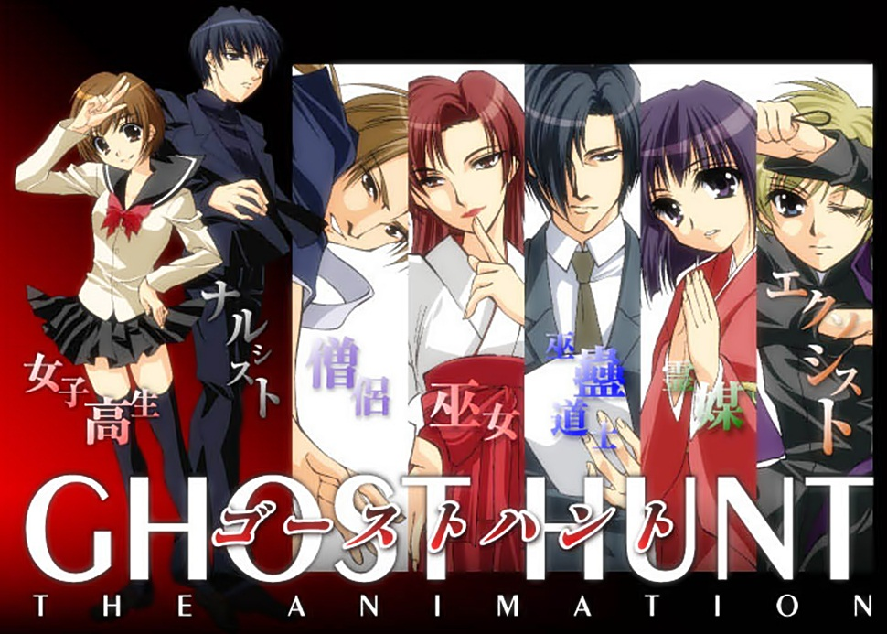 March 3 Anime Characters : Moonlight summoner s anime sekai ghost hunt ゴーストハント