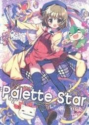 Hidamari Sketch - Palette Star Manga