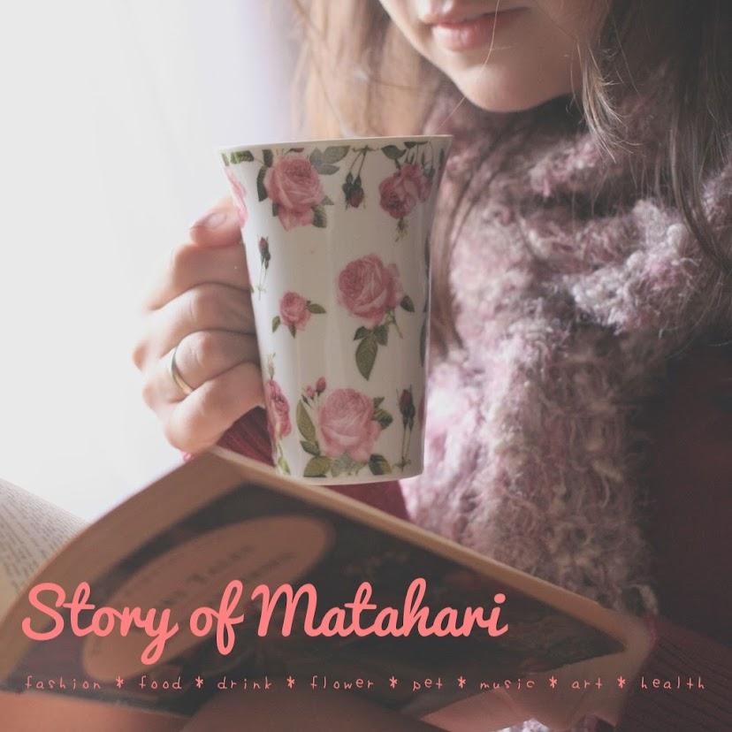 Story of Matahari
