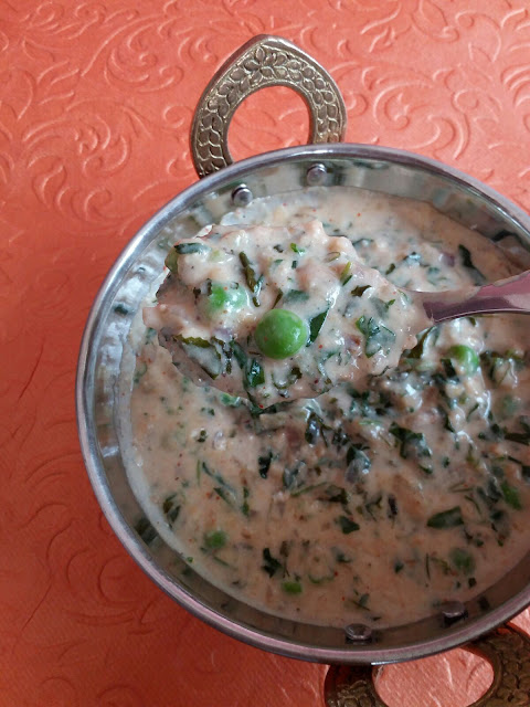 Methi Malai Matar - Rich In Vitamins, Minerals And Calcium