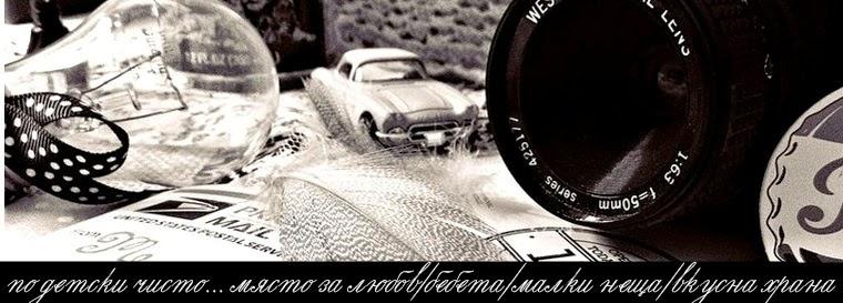 podetskichisto.blogspot.com