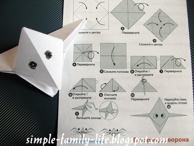 Как сделать нос оригами