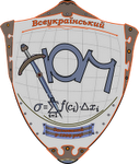 Web-сторінка Всеукраїнського турніру юних математиків