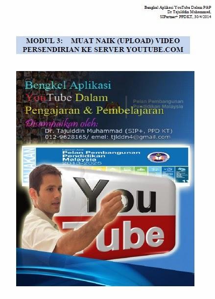 Kaedah Upload Video ke Server YouTube