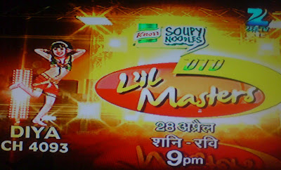 DID Little Master Season 2 on ZEE TV