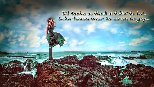 Love shayari Dil ki baat Download wallpaper HD