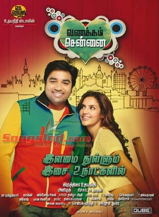 VANAKKAM CHENNAI (2013) TAMIL MP3 SONGS FREE DOWNLOAD