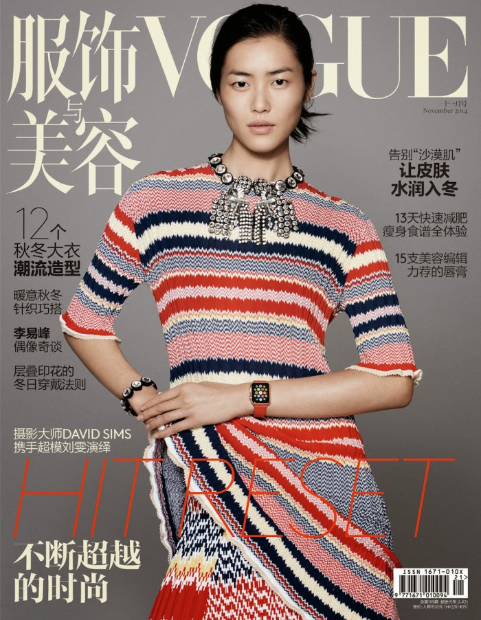 Apple New Watch Hits Cover of Vogue in China