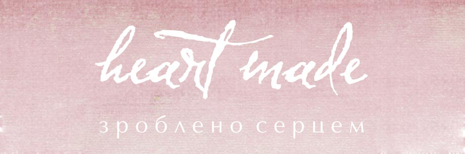 heartmade