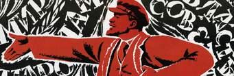 """""""1917"""" ロシア革命から丸100年"""
