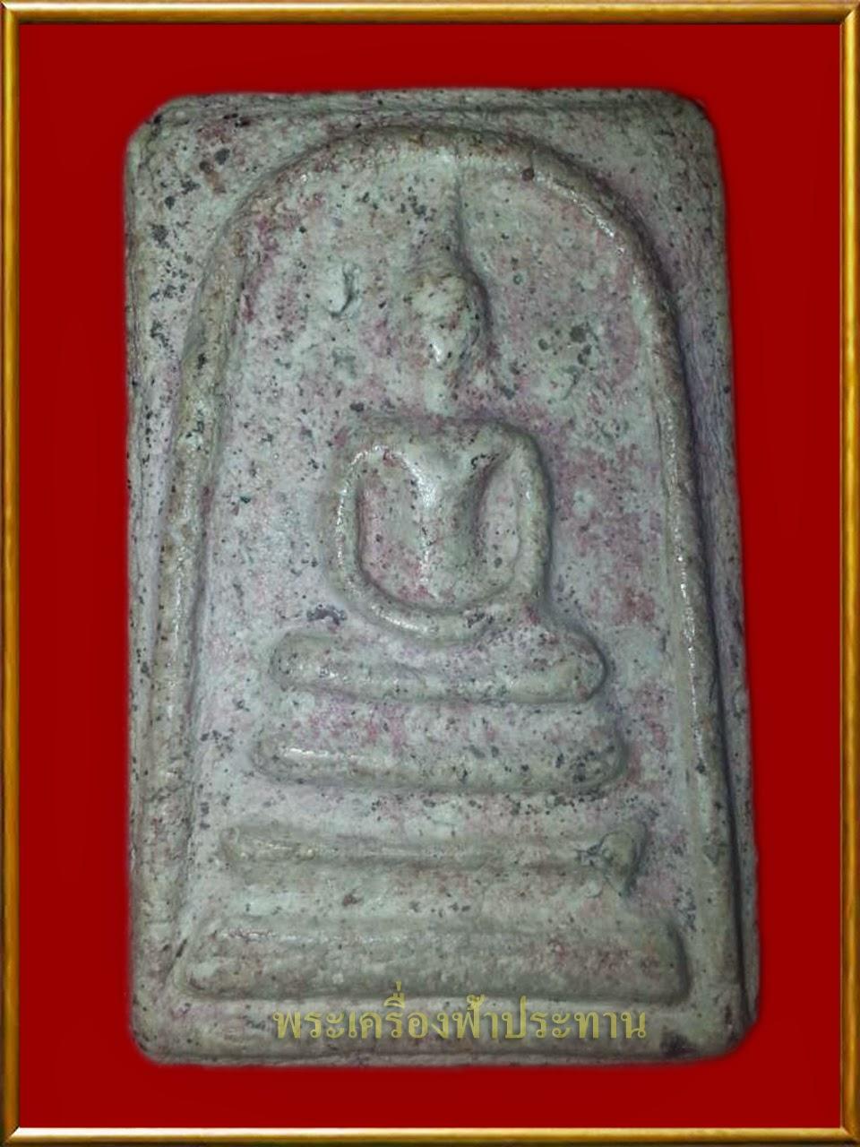 http://tubtimthong-amulet.blogspot.com/2014/11/blog-post_73.html