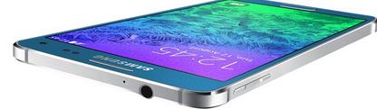 Samsung Galaxy Alpha - pret și specificații