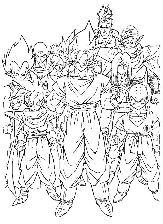 Personajes de dragon Ball Z para colorear y pintar | Dibujos para ...