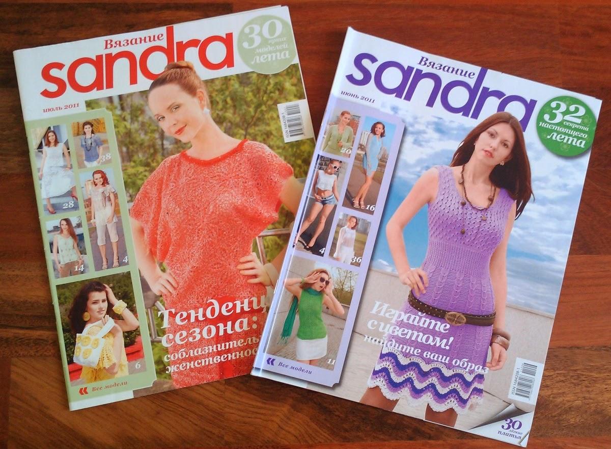 Шитье и рукоделие Журналы онлайн. Все для вязания на спицах 10