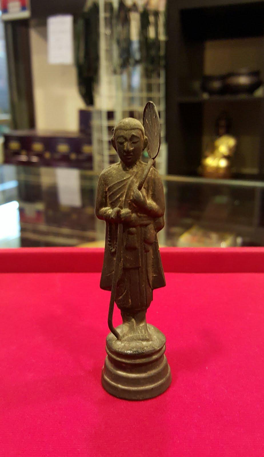 Phra Sivali - LP Chaeng Wat Bang Pang